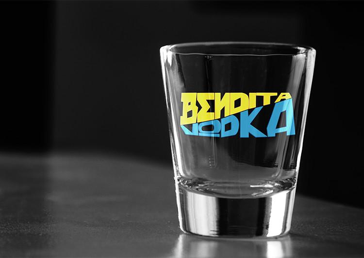 CopoBenditaVodka